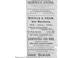 Page 14 : [Various advertisements]